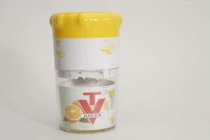 Televantage Pro V Juicer Yellow